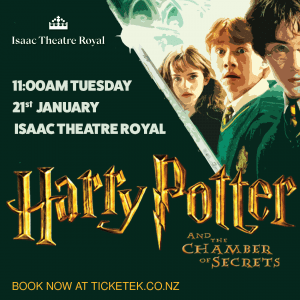 Harry Potter & the Chamber of Secrets - Film Screening
